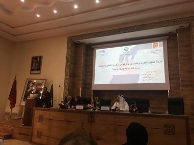 Importance de la propriété industrielle et des brevets dans le développement de l'artisanat et des métiers